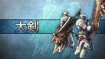 Monster Hunter Iceborne: Gran Espada