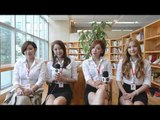 Interview: Sunny Hill (South Korea) talk about changes since debut and surprise gift from fans