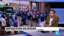 Soudan : la société civile maintient l'armée sous pression
