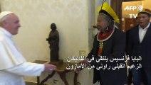 البابا فرنسيس يلتقي في الفاتيكان الزعيم القبلي راوني من الأمازون
