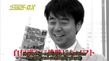HDゲームセンターCX #163 熱狂!「スーパードンキーコング2」 Retro Game Master Game Center CX Donkey Kong Country 2 Part 2