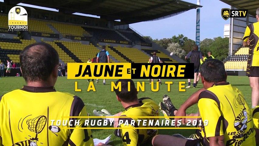 Minute Jaune et Noire - Touch Rugby des Partenaires 2019
