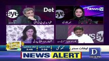 News Eye with Meher Abbasi – 29th May 2019
