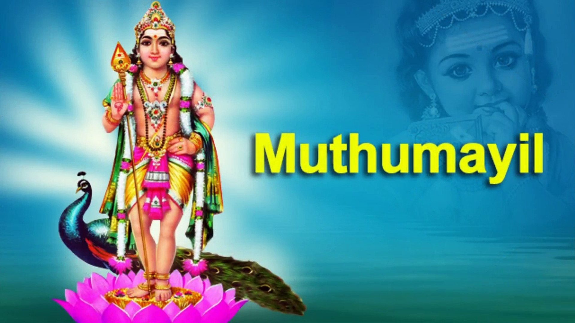 Muthumayil - Lord Murugan Tamil Devotional Songs ¦ Latest Tamil Devotional Songs