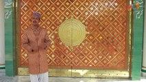 New Ramzan Kalaam - Baad E Ramzan Eid Hoti Hai - Muhammad Athar - New Ramzan, Naat, Humd 1440/2019