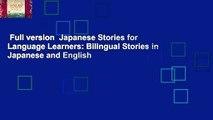 PDF Japanese The Spoken Language Part 1 Download Full Ebook - video