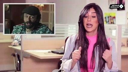 مسلسلات رمضان 2019 - قصة مسلسل هوجان - ملخص الأسبوع 2 مع منة قطب