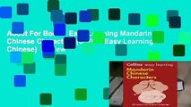 About For Books  Easy Learning Mandarin Chinese Characters (Collins Easy Learning Chinese)  Review