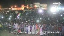 اعتصام حاشد في الخرطوم تزامنا مع الإضراب العام