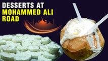 Ramadan Special Street Food at Mohammad Ali Road - Ramzan Special - Biggest Iftar Market