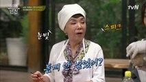 최현석 셰프의 미나리 무침 사건의 전말 feat. 깨방정 미카엘