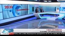 Γιώργος Κοτρωνιάς και Νίκος Τσώνης στα Αναλυτικά Γεγονότα του STAR Κεντρικής  Ελλάδας
