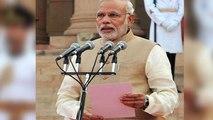 Narendra Modi's swearing-in ceremony invitation card; नरेंद्र मोदी के शपथ ग्रहण समारोह का कार्ड