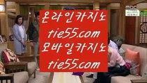 ✅마이다스정켓방✅  ;;@@;;  도박  ▶ gca13.com ▶ 실제카지노 ▶ 오리엔탈카지노 ▶ 호텔카지노 ▶ 실시간바카라  ;;@@;;  ✅마이다스정켓방✅