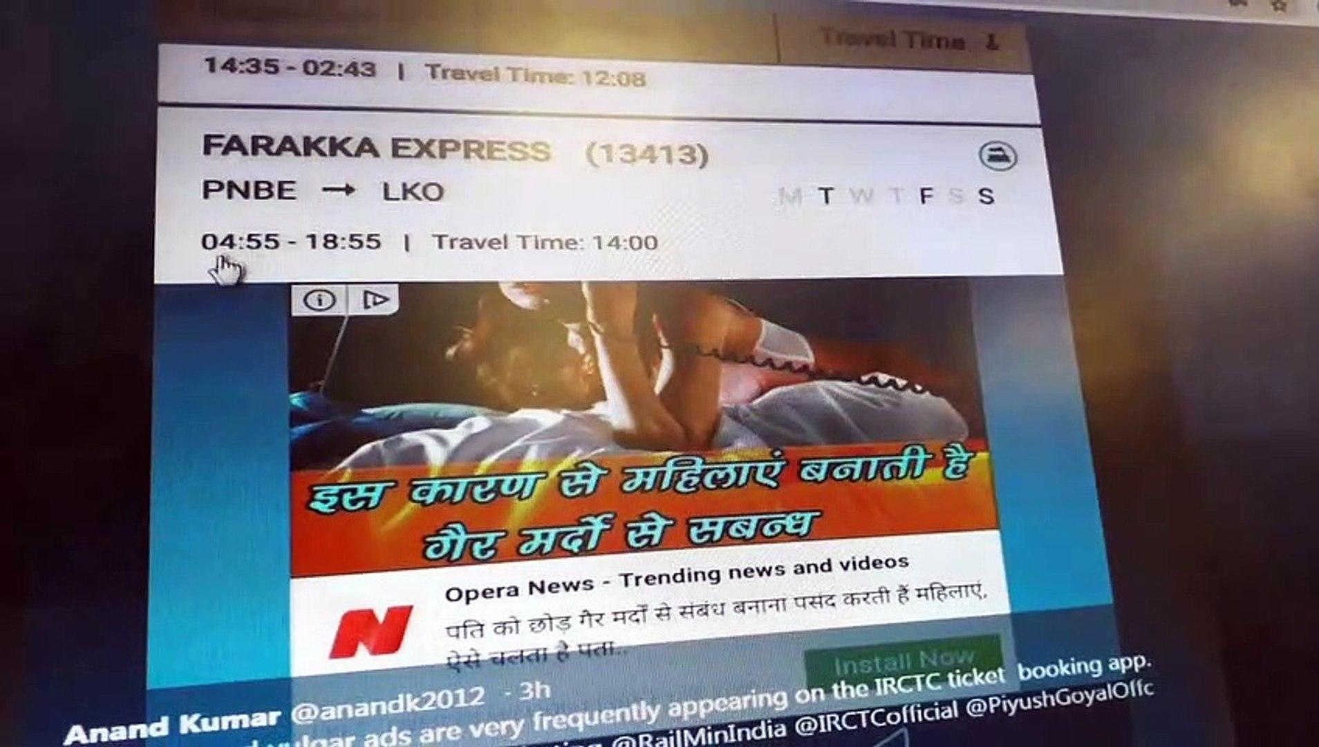Obscene Advertisements on Railway Ticket Booking app,रेलवे टिकट बुकिंग में  अष्लील एड वैन्यू ?