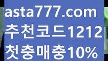 【카지노스토리】[[✔첫충,매충10%✔]]안전한 사설놀이터【asta777.com 추천인1212】안전한 사설놀이터【카지노스토리】[[✔첫충,매충10%✔]]