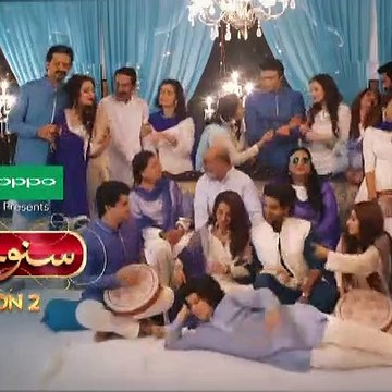 Suno Chanda - S02E23 - HUM TV Drama - 29 May 2019 || Suno Chanda (29/05/2019)