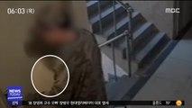 '강력처벌' 들끓는 여론…강간미수 혐의 적용 검토