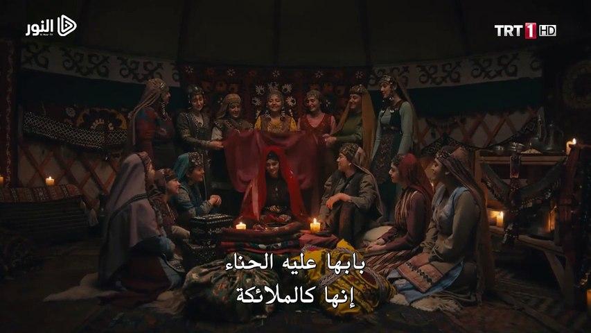 مسلسل قيامة أرطغرل - الحلقة 150 مترجمة للعربية القسم 4