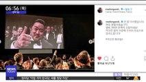 [투데이 연예톡톡] 마동석 '악인전' 300만 돌파…뒷심 발휘