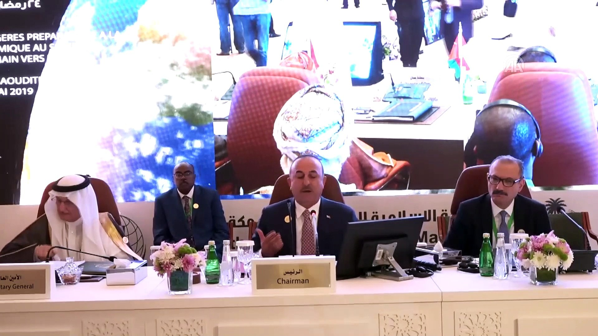Dışişleri Bakanı Çavuşoğlu, İslam İşbirliği Teşkilatı Bakanlar Toplantısına katıldı (2) - CİDDE