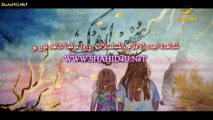 مسلسل حضن الشوك الحلقة 24 الرابعة والعشرون