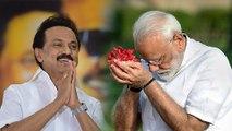 Modi Oath Ceremony: மோடி பதவியேற்பு விழாவுக்கு ஸ்டாலின், கமலுக்கு அழைப்பு இல்லை- வீடியோ