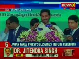 Jagan Mohan Reddy takes oath as Andhra Pradesh Chief Minister, thanks people for their support