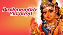 Pazhamudhir Cholaiyil - Lord Murugan Tamil Devotional Songs ¦ Latest Tamil Devotional Songs