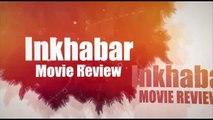 आर्टिकल 15 फिल्म रिव्यु Article 15 Movie Trailer Review | Ayushmann Khurrana | Isha Talwar