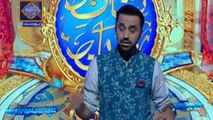 Shan e Iftar - Shan e Aslaaf - (Hazrat Loot (A.S) Ki Qaum Par Allah Ka Azab) - 30th May 2019