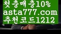 #다뉴브강||원정도박||✴Ω gaca77.com  Ω❎ ||해외바카라사이트||마닐라|[www.ggoool.com]인터넷카지노||안전한놀이터|중고차||해외바카라사이트|콘서트|[www.ggoool.com]#다들 신림동 cct||㐂Ω  https://medium.com/@wngusdytpq50  Ω㐂 ||카지노추천||실시간카지노|내국인카지노||원정도박|카지노사이트||실시간|올인119||실시간|✅   gaca77.com  ✅  ||실시간바카라||해외바카라사이트