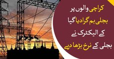 K-Electric increases power tariff