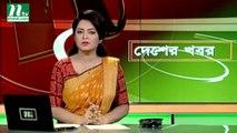 NTV Desher Khobor | 30 May 2019
