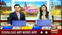 Sham-a-Ramzan with Shafaat Ali and Madiha Naqvi - 30th May 2019