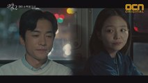 김영민, 이솜에 사기꾼 천호진 정체 털어놔?!