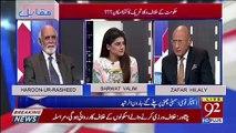 PM Imran Khan Agar PTM Ke Mamle Par Khamosh Hai To Kyun Hai.. Haroon Rasheed Telling