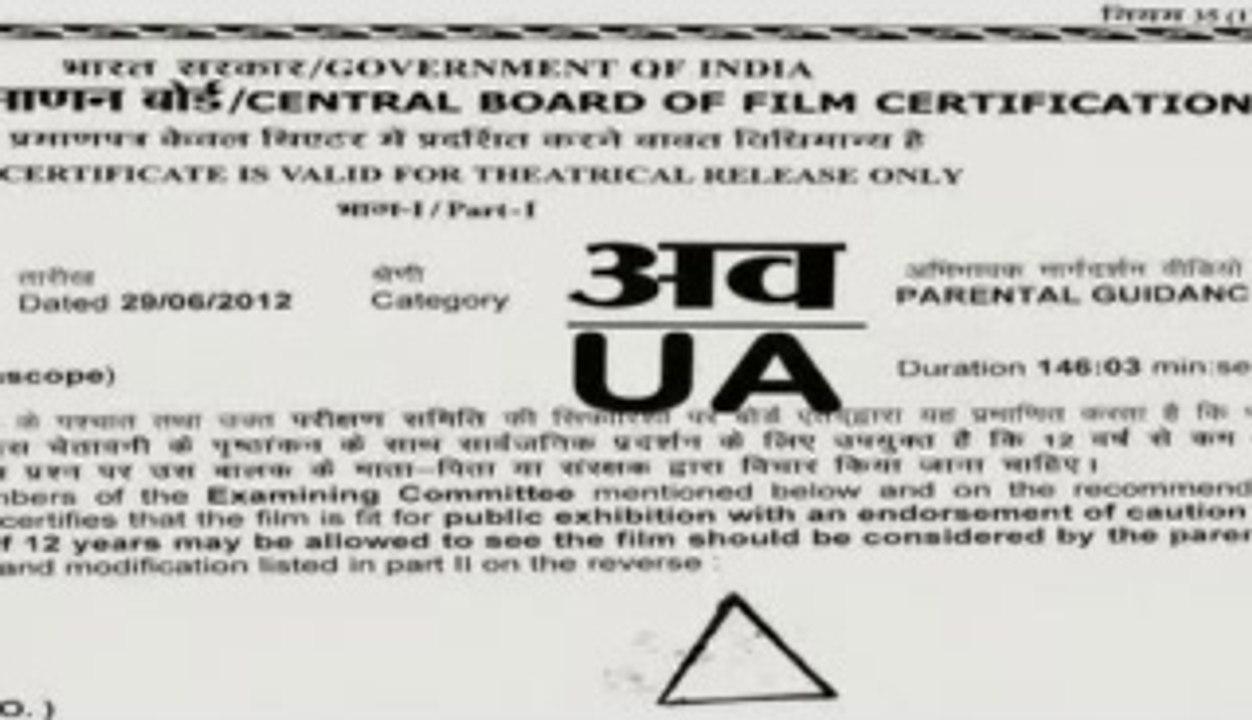 geetha govindam tamil dubbed movie