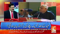 Chaudhary Ghulam Hussain Response On Penalties On Army And Civilian Officer..