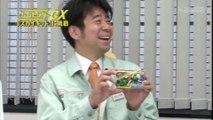 HDゲームセンターCX #167 くるくるまわれ「スカイキッド」Retro Game Master Game Center CX Sky Kid