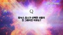 [엑스맨- 다크 피닉스] 사이먼 킨버그 감독 X 대한민국 대표 인플루언서의 만남!