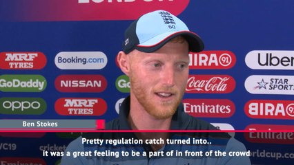 ICC World Cup: Catch of the century is a bit too far - Ben Stokes