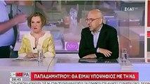 Ο Μπάμπης Παπαδημητρίου ανακοινώνει την υποψηφιότητα του με τον Κυριάκο Μητσοτάκη