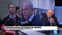 Les Israéliens appelés aux urnes en septembre après l'échec de B. Netanyahu