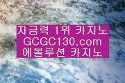 인천바카라필리핀여행✨카지노여행✨카지노무료여행✨필리핀무료여행✨카지노정킷방✨카지노마발이✨gcgc130.com인천바카라