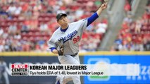 South Korean baseball players shining bright in Major League Baseball