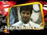 WWW.TAMILFORCE.COM-Sivaji The Boss: 175th Day Celebration 6