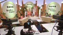 模仿犯SP _2016日劇SP前篇 -PART2