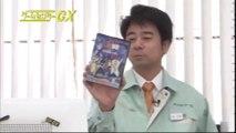 HDゲームセンターCX #168 ジャンプ世代!「幽☆遊☆白書 魔強統一戦」Retro Game Master Game Center CX Yu Yu Hakusho: Sunset Fighters