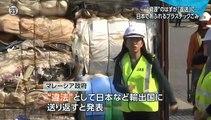 """日本に""""突き返し""""も・・・、行き場のないプラスチックごみ20190531NEWS23"""